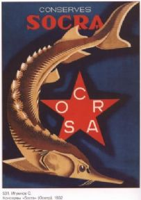 Vintage Russian poster - Caviar advertisement